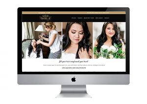 salon-thrive-wordpress-website